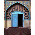kombizz iran door Traditional_Iranian_Door