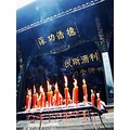 temple incense china candle sacred custom exotic