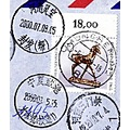 Germany Ningxia Yanchi postmark stamps china chinese stamp collection postoffice