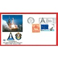 Space shuttle stamps Alantis Columbia