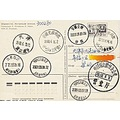 postcard CCCP Tianjin postmark stamps china chinese stamp collection postoffice
