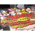 disney decoration chinese newyear ftcomprat