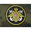 IMG_Sleeve-patch, Navy
