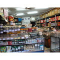 """This is a """"南货店"""",It's much fIntriguing than just a Chinese health food shop. :P The wor..."""