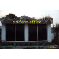 s s farm office