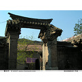 China Beijing village countryside ancient architecture house