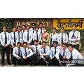 MBA college punjab industrial visit ranbaxy