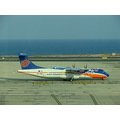fuerteventura airport canary islands landscape atlantic ocean islas