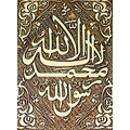 Allah Muhammad Islam Muslim Pakistan Art Caligrahpy Golden right