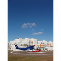 ehs lifeflight