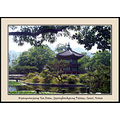 Hyangwonjeong Tea Room, Gyeongbonkgung Palace, Seoul, Korea.  Palace was reconstructed and comple...