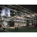 Pompidou in the evening
