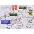 Germany koln Heilunkiang Heilongjiang Harbin postmark stamps china envelope chin