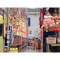 views of a large hardware store