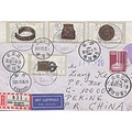 Germany bergisch Yunnan Yuanjiang postmark stamps china envelope chinese postoff