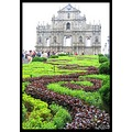 ruins of st paul temple macau travel