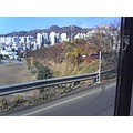 i rode the bus to go to library.on the early morning....maybe.. before going to it, i used to cha...