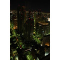 Tokyo city view - from LIT bar