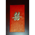 the eternal red envelope with a gift to friends and dependents for the chinese lunar new year (ye...