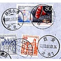 Germany Shaanxi Xian postmark stamps china chinese stamp collection postoffice t