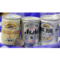 small japanese beers beer