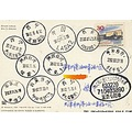 postcard Qinghai Xining Germany postmark stamps china chinese postoffice