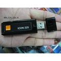 icon 225 _commercial