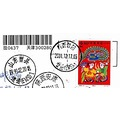 Shandong Caoxian postmark stamps china envelope chinese travle stamp