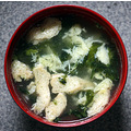 Seaweed (laver) soup with fried tofu