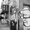 chinatown mural painting wall city art street urban bw graffiti