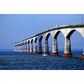 confederation bridge canada