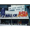 Manila Philippines Mall of Asia