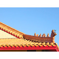 oakland chinatown ochinatownfph chinese dragon tiles red gold