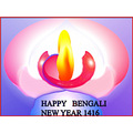 bengali new year greetings to all