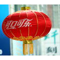 Coca Cola sponsored lantern for the upcoming Chinese New Year (Feb 10, 2013)