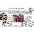 HongKong Guangzhou postmark stamps china chinese stamp collection postoffice tra