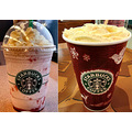 schiphol starbucks coffee holland jeever jolie frapucchino sweetsaturday
