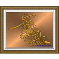 Islamicart Digital Art abhatti Bradford UK