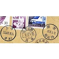 Sweden sverige Jiangsu Jiangdu postmark stamps postcard china chinese collection