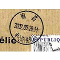 jiangxi nanchang france postmark stamp stamps china chinese collection tr