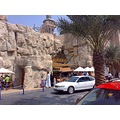 Gate of Wild Wadi