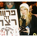 Israeli AntiFur demonstration