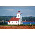 woods harbour lighthouse pei