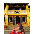 scooter hoi an vietnam yellow building canon g12
