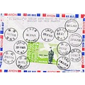 france metz Jiangsu Nanjing postmark stamps china chinese stamp collection posto
