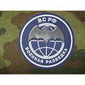 IMG_Sleeve-patch, Military intelligence