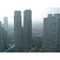 The Tokyo Metropolitan Government office in the mist