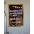 Description of Zoroastrian Fire Temple
