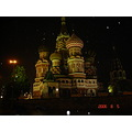 Russia Moscow Red Square St Basils cathedral