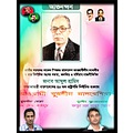 president of the bangladesh advocate abdul hamid